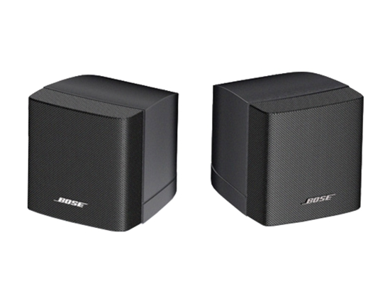Bose FreeSpace 3S Satellite Kleinlautsprecher passiv, 2er Set
